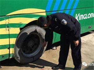 揭西交警联合多部门开展重点车辆隐患排查监管行动
