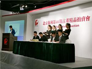 张家川这个90后少年攒劲,被世界顶级拍卖公司垂青