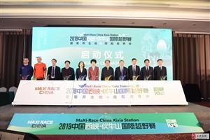2019 中国电脑下注游戏伏牛山国际越野赛4月中旬开跑