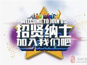 中筑华城文化旅游有限公司多职位招贤纳士;待遇优厚