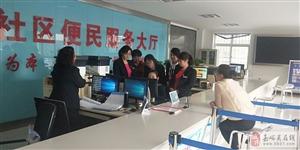 紫轩社区提升能力  贴心服务集中学习