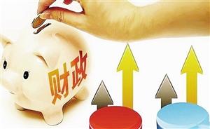 济宁市11县市区地方财政收入排行榜,你贡献了多少?