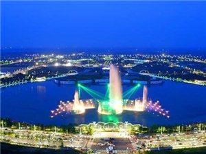 """双鹤湖""""鹤之灵""""音乐喷泉于本周五开放"""