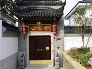 二木香港红木家具装饰风格样板间