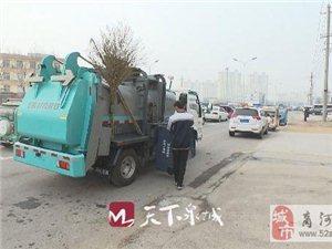 商河县在济南市率先试点垃圾定时投放