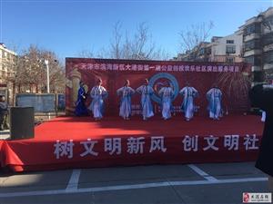 兴德里社区文艺晚会活动