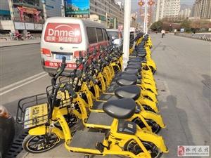 澳门银河注册也有松果共享电单车啦!前3次免费骑!