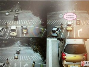 寻乌城北红绿灯路口新设右转车道不允许直行,违者将被处罚!