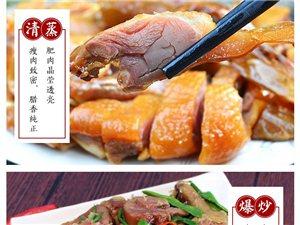 惊艳广东的美食竟是这只鸭!