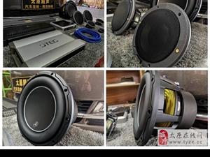 大同汽车音响改装 太原朗声别克GL8改装丹麦丹拿Esotec242