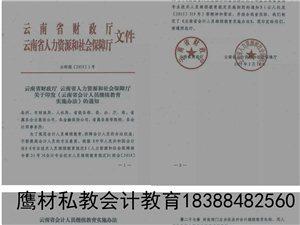 云南省����C年�z、���人�T�^�m教育2019年年底前正式�_始