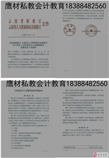 云南省会计证年检、会计人员继续教育2019年年底前正式开始