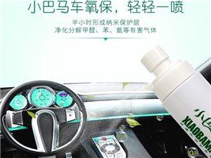 车内空气质量差交通意外几率大增!