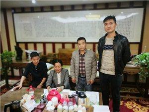 合阳县不动产登记局;打通服务最后一公里