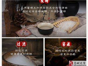 米香型白酒和米酒有什么�^�e?