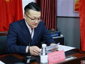 博兴县体育舞蹈协会成立大会成功举办