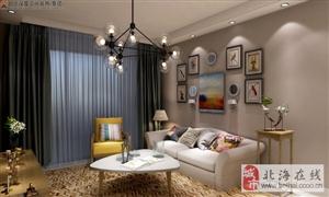 北海别墅设计装饰公司
