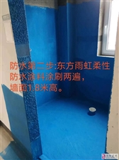 信阳装修你家卫生间防水做对了吗