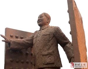 雕塑:打开国门!!!