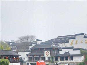 凌源捷安特九位捷安特�T友相聚在南京,今日�Y�O前行