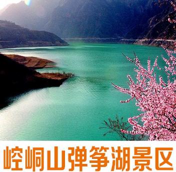 平�鼋哟�游客52�f人���F收入2.5�|元