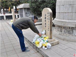 松侨小学党员教师参加黄坡烈士陵园祭扫活动