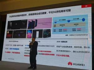 5G手机什么时候买最合适?中国移动官方建议:最好等两年