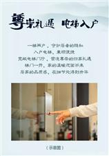贵博・翡翠湾丨大平层时代到来,重新定义生活新标准!