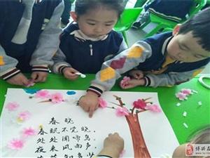 """博兴县第一小学校外幼儿园 开展以""""春天来了""""为主题的家长助教活动"""