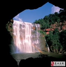 蓝天户外2019旅第02次重庆旅游活动信息