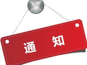 """【城事】澳门金沙城中心人速看!""""五险""""要变""""四险""""了?社保迎来大变化!"""