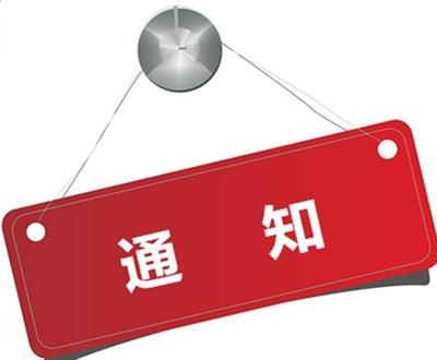 """【城事】白城人速看!""""五险""""要变""""四险""""了?社保迎来大变化!"""