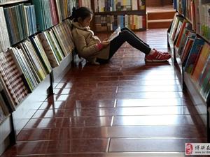 """好书护心灵 """"悦读""""伴成长"""