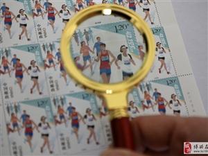 中国邮政发行《马拉松》特种邮票
