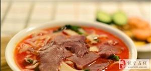 淮南牛肉汤新店开业要做哪些营销活动?