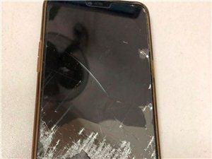 急!急!这部OPPO手机是谁丢的,被永春热心网友捡到,看到速来领取~