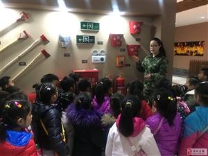 """博兴县第一小学幼儿园开展""""走进消防科普教育基地""""活动"""