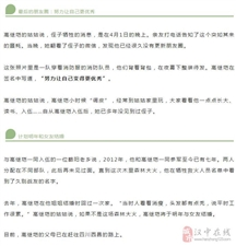 威尼斯人网上娱乐平台90后小伙在四川凉山火灾中牺牲,本打算明年结婚