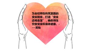 """安庆皖江中等专业学校升级""""明厨亮灶""""系统打造放心食堂"""