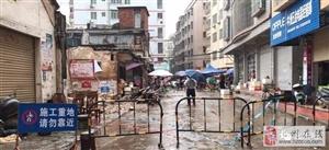 4月1日大雨,广伦山市场一瓦砖塌了,全城多处积水…