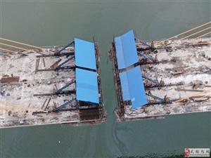 广华清溪口渠江大桥即将合龙,仅剩5米