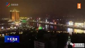 """这个茂名都眼红了!化州""""三江六岸""""震撼登场!音乐喷泉、激光水帘瀑布……"""