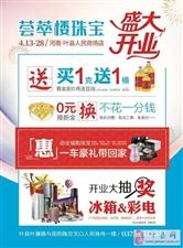 中国品牌500强,强势入驻威尼斯人注册,给百姓带福利。