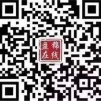 【公告】2019年清明��W上祭奠�l道�_通暨文明祭祀、低碳�h保的倡�h��!