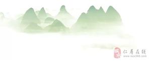清明佳节丨传统文化底蕴的内涵,代代相传