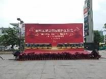 儋州文旅公交18路公交线路开通仪式