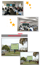 """安庆皖江中等专业学校开展""""文明祭扫、绿色清明""""主题教育活动"""