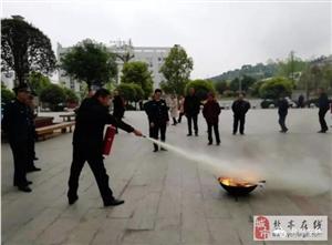 """防患于未""""燃""""!金和物业公司举行消防演练!"""