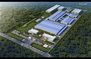 奇瑞新能源汽车厂房项目顺利通过竣工验收