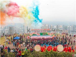 湄潭2019年樱花节开幕式